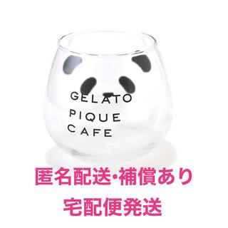 ジェラートピケ(gelato pique)のジェラートピケ パンダマググラス GELATO PIQUE パンダ グラス(グラス/カップ)