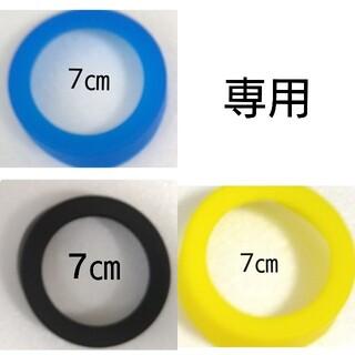 直径7㎝クリア青①個ステンレス直飲み水筒カバースケーター幼稚園男の子女の子供学校
