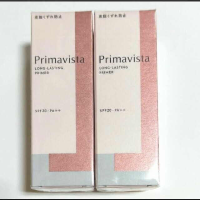 Primavista(プリマヴィスタ)のプリマヴィスタ スキンプロテクトベース コスメ/美容のベースメイク/化粧品(化粧下地)の商品写真