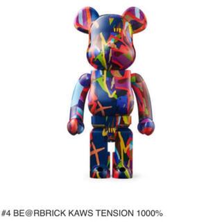メディコムトイ(MEDICOM TOY)のBE@RBRICK KAWS TENSION 1000%  ④(フィギュア)