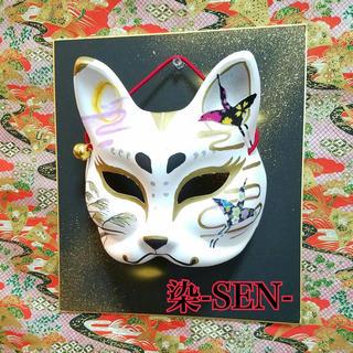 【送料込み】狐 お面 狐面 プレゼント コスプレ クリスマス 正月 (小道具)