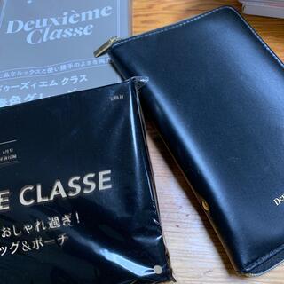 DEUXIEME CLASSE - ドゥーズィエムクラス 雑誌付録 3個