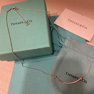 Tiffany & Co. - ティファニー ティースマイルネックレス ペンダント シルバー Tスマイル