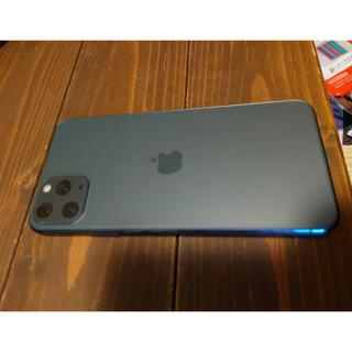 iPhone - iPhone11pro max グリーン