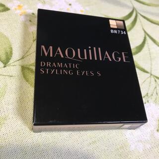 MAQuillAGE - 資生堂 マキアージュ ドラマティックスタイリングアイズS BR734(4g)