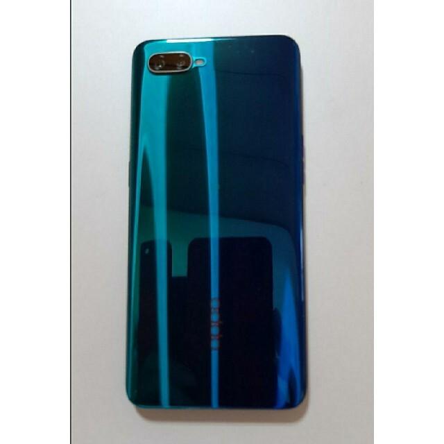 OPPO(オッポ)のOPPO Reno A 128GB 美品 おサイフケータイ 自撮り スマホ/家電/カメラのスマートフォン/携帯電話(スマートフォン本体)の商品写真