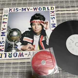 Kis-My-Ft2 - KIS-MY-WORLD 北山宏光 キスマイSHOP盤&パンフレット