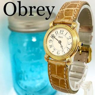 270 Obrey オブレイ時計 レディース腕時計 アンティーク腕時計 高級