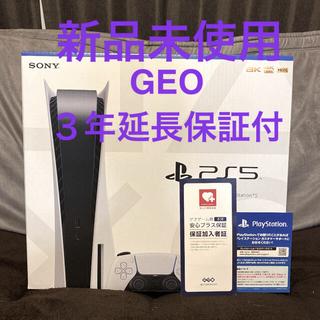 SONY - PS5本体 PlayStation 5 CFI-1000A01 GEO 3年保証
