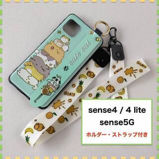 AQUOS sense4 sense5G ケース ホルダー 猫 ねこ センス4