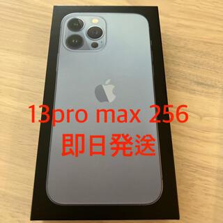 iPhone - Iphone 13 pro max 256gb 新品 即発送