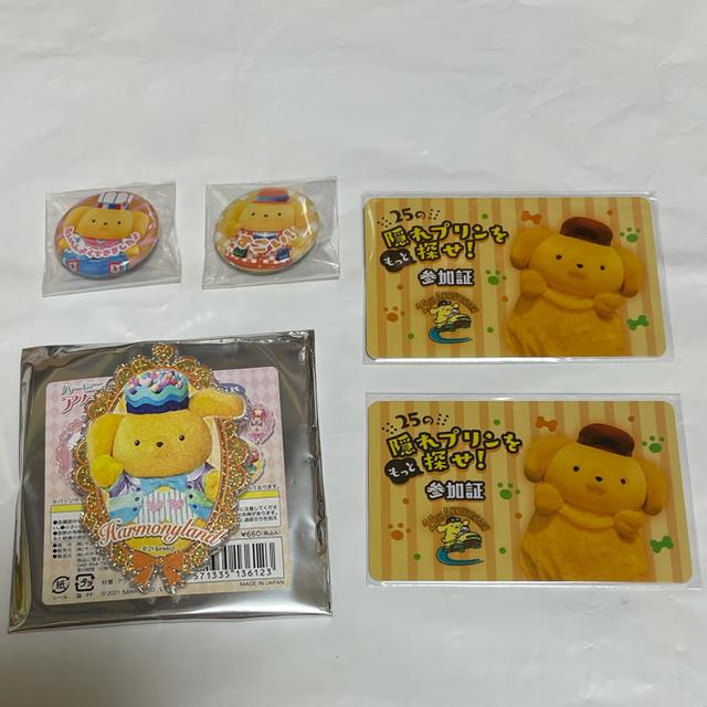 ポムポムプリン(ポムポムプリン)のポムポムプリン アクリルバッジ エンタメ/ホビーのおもちゃ/ぬいぐるみ(キャラクターグッズ)の商品写真