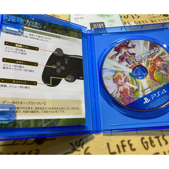 PlayStation4(プレイステーション4)の聖剣伝説2 シークレット オブ マナ PS4 エンタメ/ホビーのゲームソフト/ゲーム機本体(家庭用ゲームソフト)の商品写真