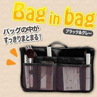 バッグイン バッグ ブラック 整理 旅行 カバン 収納 化粧 ポーチ 韓国