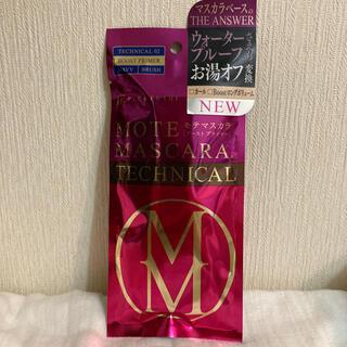 FLOWFUSHI - MOTE MASCARA TECHNICAL 02