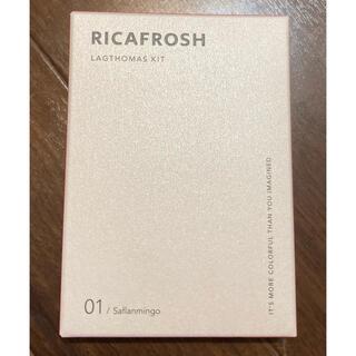 ricafrosh リカフロッシュ  01 サフランミンゴ
