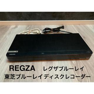 東芝 - 【中古】東芝REGZAブルーレイディスクレコーダー 外付けハードディスク付き