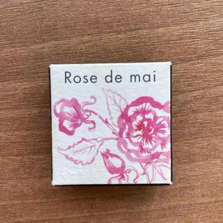 フラゴナール(Fragonard)のフラゴナール 練り香水 ローズドメ(香水(女性用))