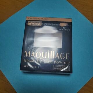 マキアージュ(MAQuillAGE)のMAQuillAGE フェイスパウダー(フェイスパウダー)