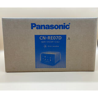 パナソニック(Panasonic)のYKI様専用 CN-RE07D ストラーダ カーナビ(カーナビ/カーテレビ)