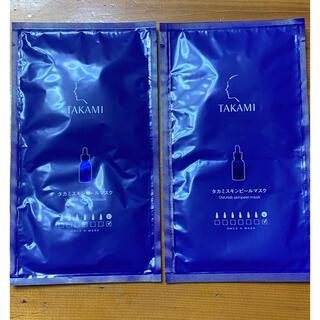 TAKAMI - タカミスキンピールマスク 2枚セット