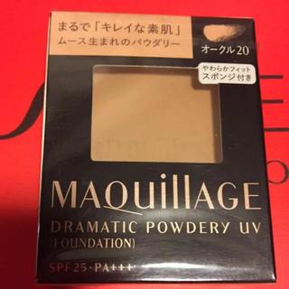MAQuillAGE - マキアージュ ドラマティックパウダリー uv オークル20   2個
