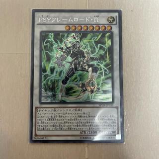 【未使用】遊戯王 PSYフレームロードΩ 初期 シークレット(シングルカード)