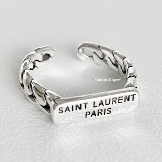 サンローラン(Saint Laurent)のSilver925 ヴィンテージリング レディース メンズ サンローラン(リング(指輪))