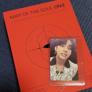 防弾少年団(BTS) - 【公式】BTS MAP OF THE SOUL ON:E  トレカ V