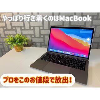 Apple - MacBook pro 2016 最新 bigsur SSD i5 タッチバー