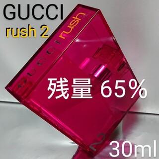 Gucci - 【残量65%】グッチ ラッシュ2 rush2 オードトワレ 30ml