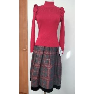 エムズグレイシー(M'S GRACY)の(未使用品タグ付き)エムズグレイシー38 秋冬物チェックのスカート(ひざ丈スカート)