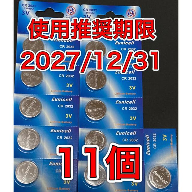 CR2032   11個 スマホ/家電/カメラの生活家電(その他)の商品写真
