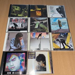 尾崎豊 CD 13点 セット シングル アルバム まとめ