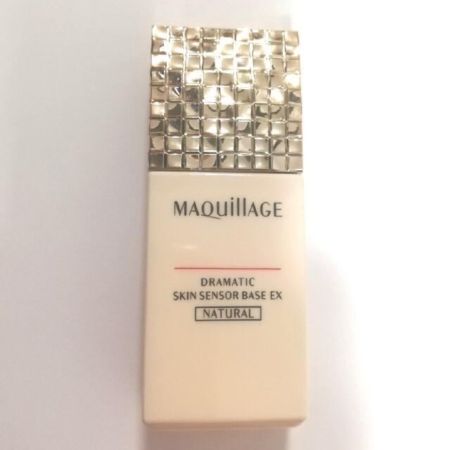 MAQuillAGE(マキアージュ)の値下げ!マキアージュ ドラマティックスキンセンサーベースEX コスメ/美容のベースメイク/化粧品(化粧下地)の商品写真