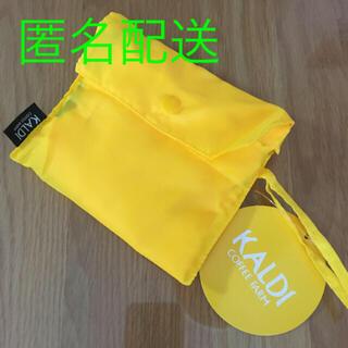 KALDI - 新品未使用 KALDI カルディ エコバッグ