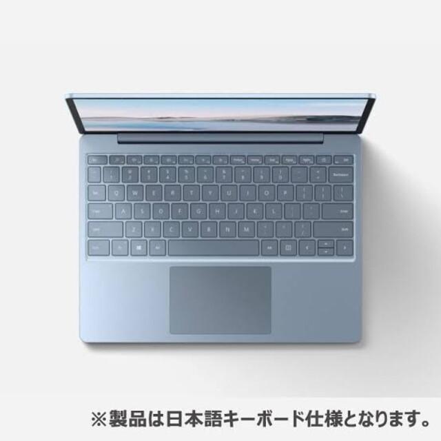 Microsoft(マイクロソフト)のゆずさん 専用 スマホ/家電/カメラのPC/タブレット(ノートPC)の商品写真