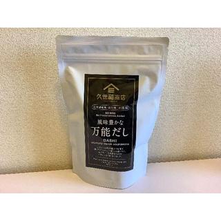 コストコ(コストコ)の久世福商店 風味豊かな万能だし35包 1袋 お出汁が手軽で便利ですよ~♪(調味料)