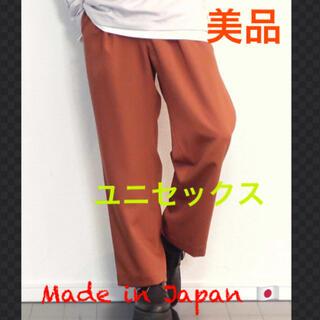 美品❤️LIDNM ★キレイ目ゆるっとパンツ ほぼオールシーズン 日本製
