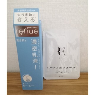 ナリスケショウヒン(ナリス化粧品)のリニュー プライムミルク 混合肌用160mlとREプラセンタマスクのセット(乳液/ミルク)