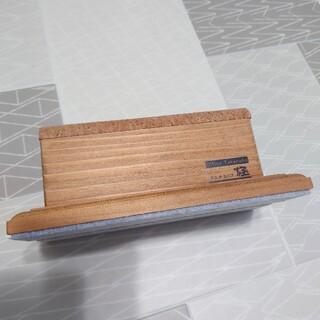 【マッサージ器】揉みの木シリーズ マルチタイプ極II