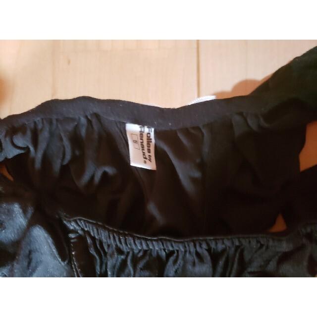 IKEA(イケア)のIKEA エコバッグ ショッピングバッグ 日用品 3枚バッグ 猫 収納 ドリクサ レディースのバッグ(エコバッグ)の商品写真