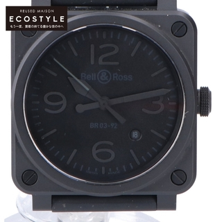 ベル&ロス 腕時計(腕時計(アナログ))