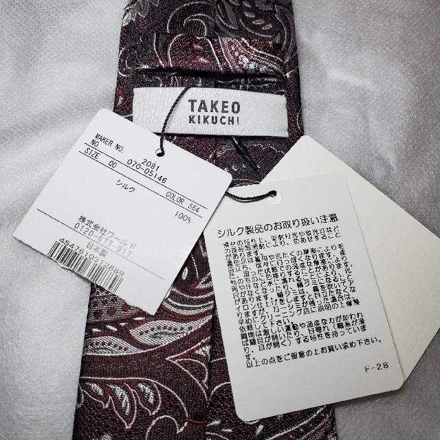 TAKEO KIKUCHI(タケオキクチ)のタケオキクチ TAKEO KIKUCHI ネクタイ タグ付き メンズのファッション小物(ネクタイ)の商品写真