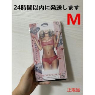 """4段""""大人気""""PRINCESS SLIMプリンセススリムMサイズ 新品1枚(エクササイズ用品)"""