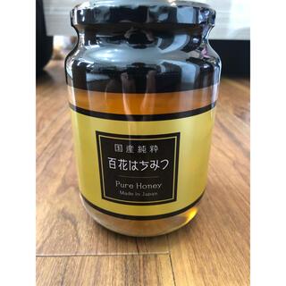 【新品・未開封】国産百花はちみつ1kg×4個