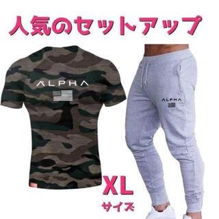 Tシャツ×スウェットジョガーパンツ セットアップメンズジムウェアXL迷彩×グレー