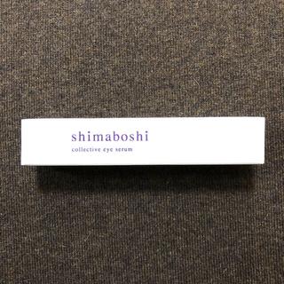 シマボシ shimaboshi コレクティブアイセラム7g(アイケア/アイクリーム)