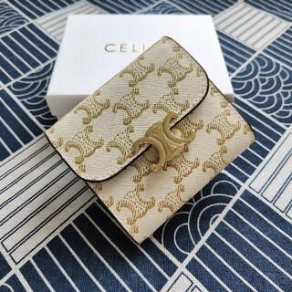 celine - ❤激売 さいふ CELINE セリーヌ 折り財布