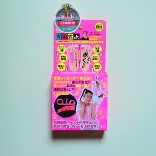 大山式 Jr.(エクササイズ用品)